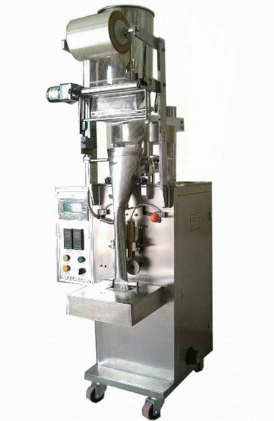 Fully automatic backpack granule packer